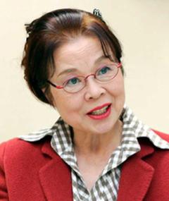 Photo of Etsuko Ichihara