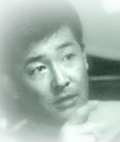 Photo of Nobuo Tsukamoto