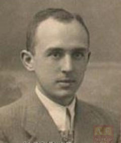 Photo of Antonio L. Ballesteros