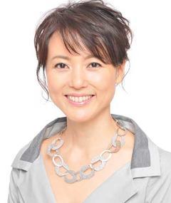 Photo of Kaoru Sugita