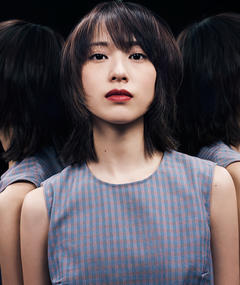Photo of Erika Toda