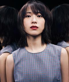 Photo of Erika Toda