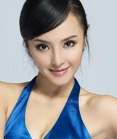 Photo of Lu Si-Si
