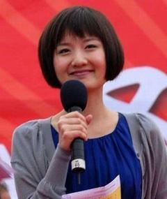 Photo of Shen Jie