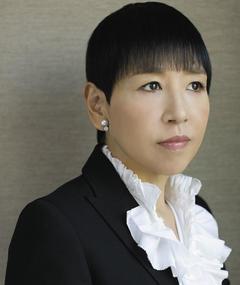 Photo of Akiko Wada