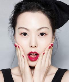 Photo of Kim Min-hee