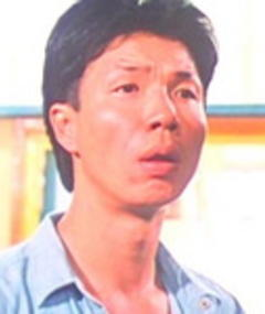 Photo of Po Tai