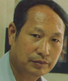 Photo of Yang Zhanjia