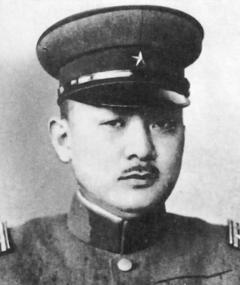 Photo of Tadamichi Kuribayashi