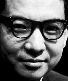 Photo of Masao Yagi