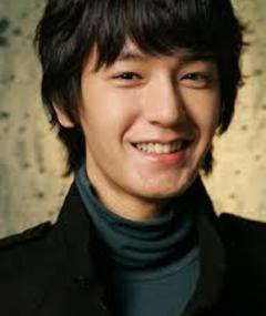 Photo of Lim Ju-hwan