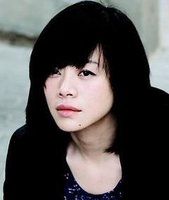 Photo of Wang Ning