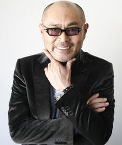 Photo of Masatô Ibu