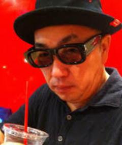 Poza lui Mitsugu Shiratori