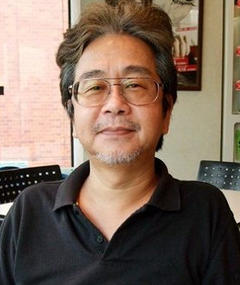 Photo of Issei Futamata