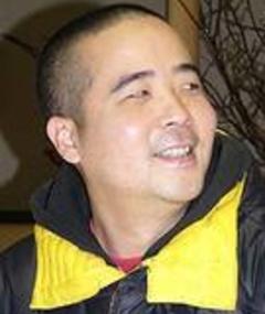Photo of Ikki Todoroki
