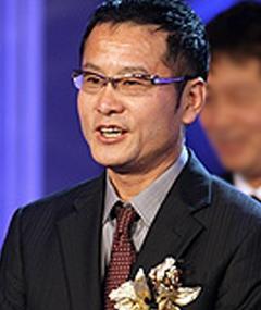 Foto de Nobuyasu Kita