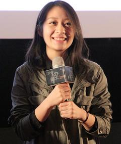Chen Yi-Hsuan का फोटो