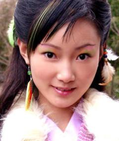 Photo of Wan Xiang