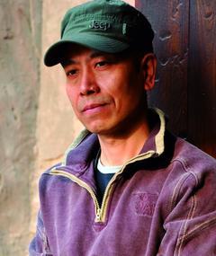 Photo of Wu Lizhong
