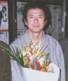 Photo of Kikujirô Honda