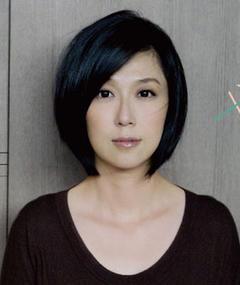 Photo of Kay Huang