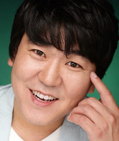 Photo of Yoon Jae-Moon