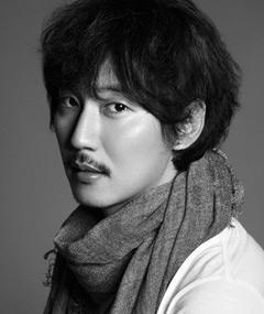 Photo of Kim Nam-gil