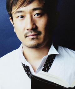 Photo of Hidenobu Kiuchi