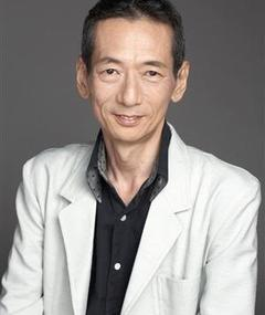 Photo of Tatsuo Yamada