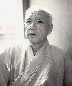 Photo of Genjiro Arato