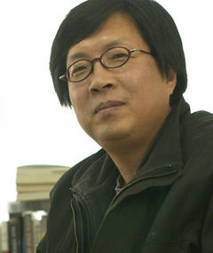 Bilde av Lee Jun-dong