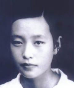Photo of Huang Su-ying