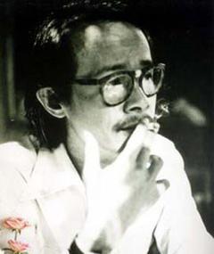 Photo of Trịnh Công Sơn