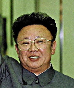 Photo of Kim Jong-il