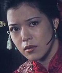 Photo of Naomi Oka