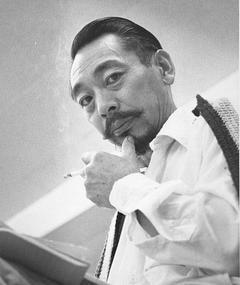 Photo of Jerry Fujikawa
