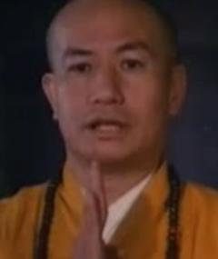 Photo of Chen Ti-ko