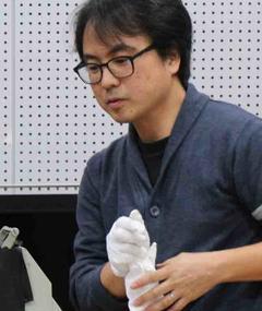 Foto de Kenji Yamashita