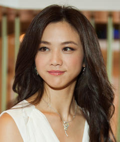 Photo of Tang Wei