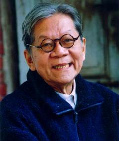 Photo of Hoàng Vân