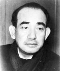 Photo of Minoru Shibuya