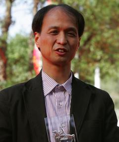 Photo of Yuji Sadai