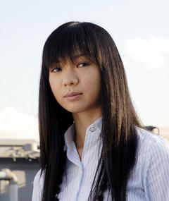 Photo of Shiori Sekine