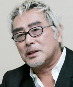 Photo of Yoshio Tarada