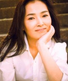 Photo of Kaori Mizushima