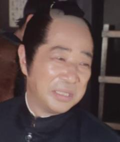 Photo of Shouichi Kuwayama