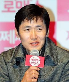 Photo of Kim Jeong-Hoon-Il