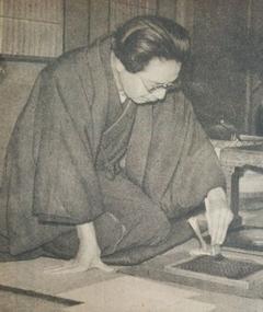 Shintarô Mimura adlı kişinin fotoğrafı