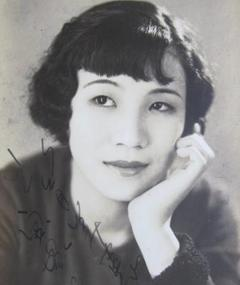 Photo of Yûko Mochizuki